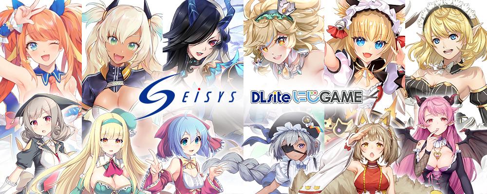 ゲームディレクター リーダー/リーダー候補 | 株式会社エイシス