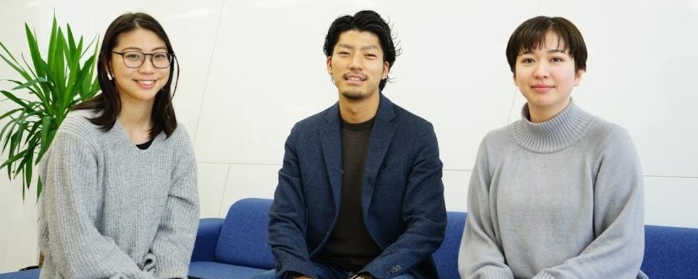 【クロス・コミュニケーション】事業/サービス開発 | 株式会社クロス・マーケティンググループ