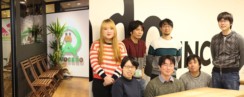 【株式会社AVOCADO】ゲームグラフィックデザイナ | monoAIグループ