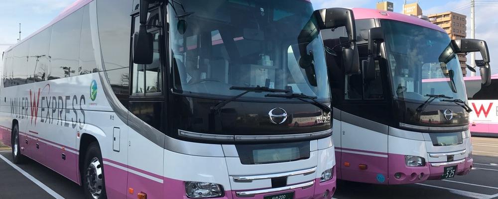 【仙台営業所】運行管理業務/高速バス業界の イノベーションを牽引する WILLER EXPRESS | WILLER EXPRESS株式会社