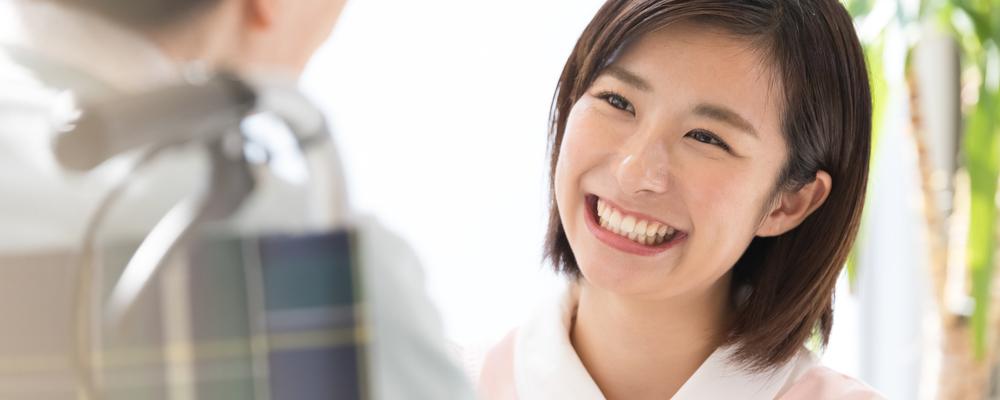 賞与4.5ヶ月支給!資格取得補助あり◎資格保有者5割、介護士としてのスキルを高められる環境【介護士募集】 | Medical Recruiting