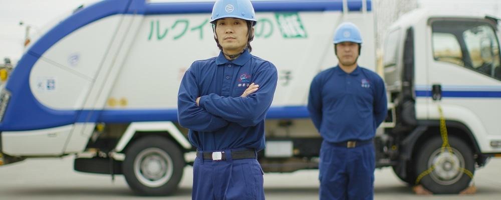 古紙リサイクル/回収ドライバー/横浜工場/神奈川県横浜市中区 | 兼子グループ