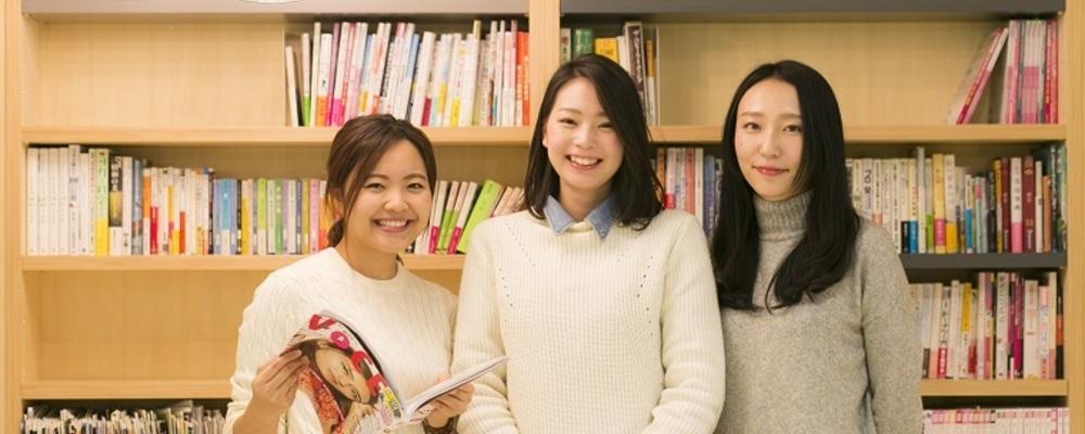 カスタマーサポート 及び ロジスティクススタッフ【コスメ・コム(出向)】 | 株式会社アイスタイル