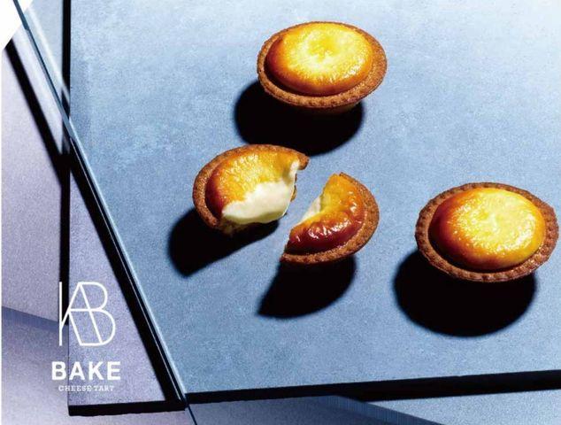 焼きたてチーズタルト専門店 BAKE CHEESE TART