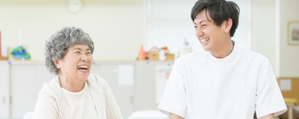 桂名会 重工記念病院 理学療法士(PT)【常勤】 | Medical Recruiting