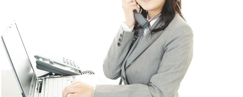 人材育成・採用事業コールスタッフ | グリットグループホールディングス株式会社