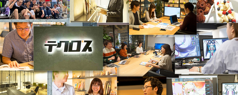 D2Cブランドの新規立ち上げメンバー募集! | 株式会社テクロス