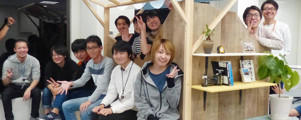 UI/UXデザイナー(神戸) | 株式会社メンバーズ