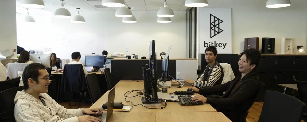分散コンピューティング/機能開発 | 株式会社ビットキー