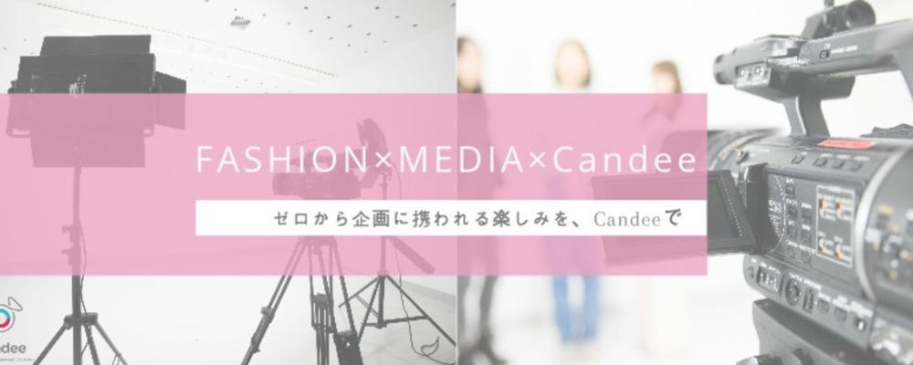 『Live Shop! Magazine』企画編集(インターン) | 株式会社Candee