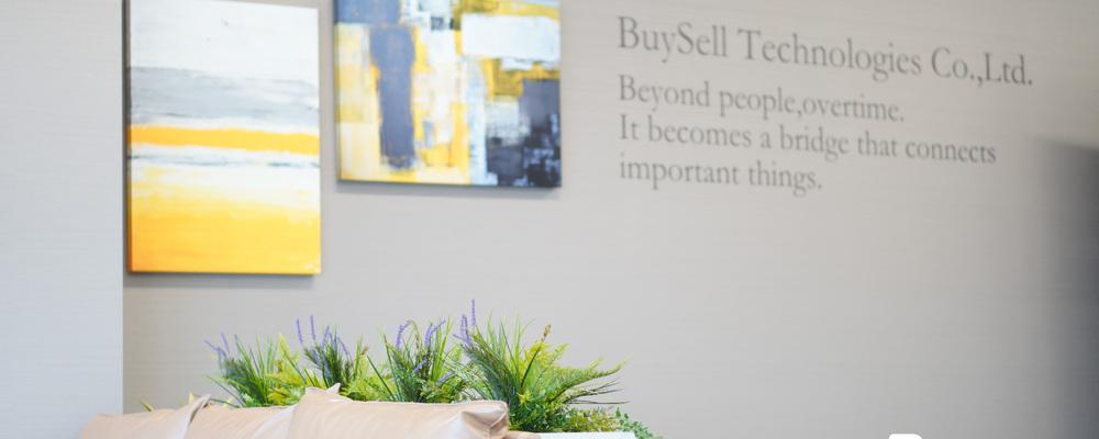 【カメラ専門スタッフ】経験者向け/本部での査定・管理がメイン業務です! | 株式会社BuySell Technologies