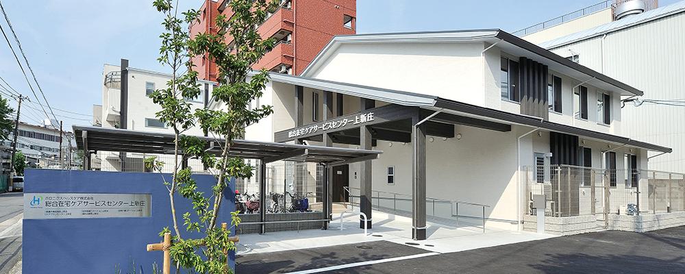 【インテリジェントヘルスケア】訪問看護ステーション上新庄:作業療法士 | 医療法人医誠会
