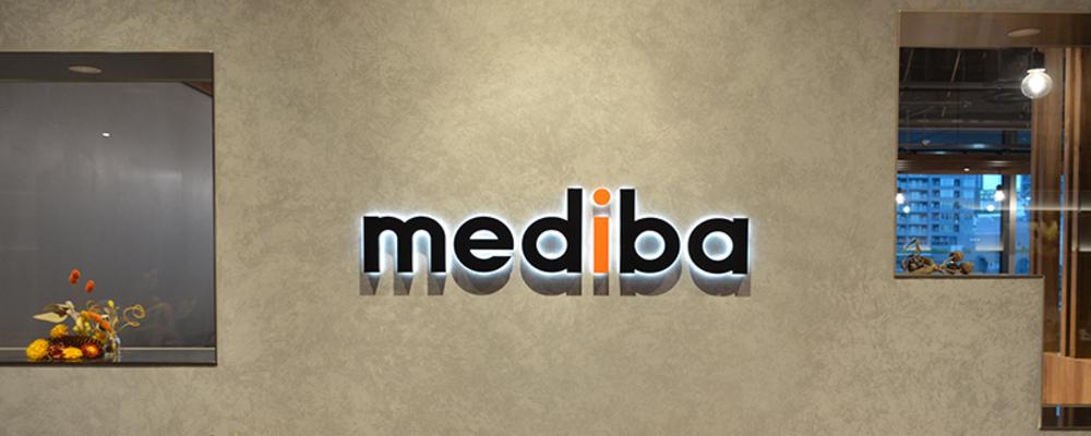 2023年度新卒採用(ビジネス職) | 株式会社mediba