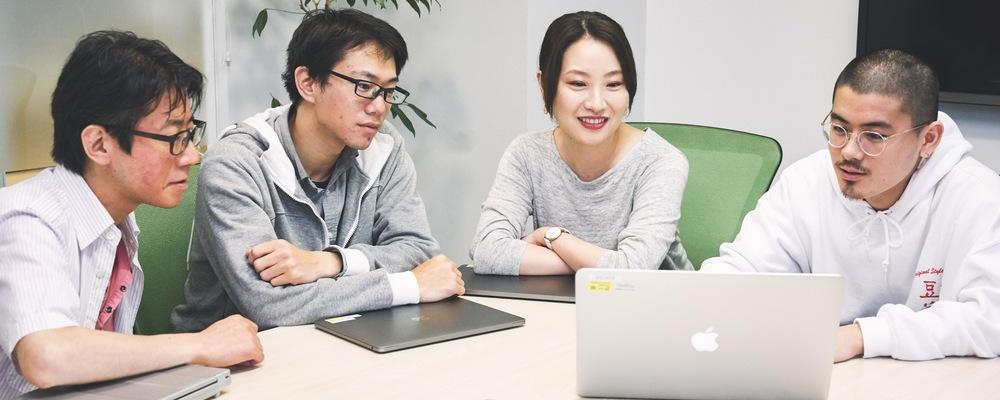 デザイン思考でクライアントのビジネスを成功に導くビジネスデザイナー募集 | 株式会社アイスリーデザイン