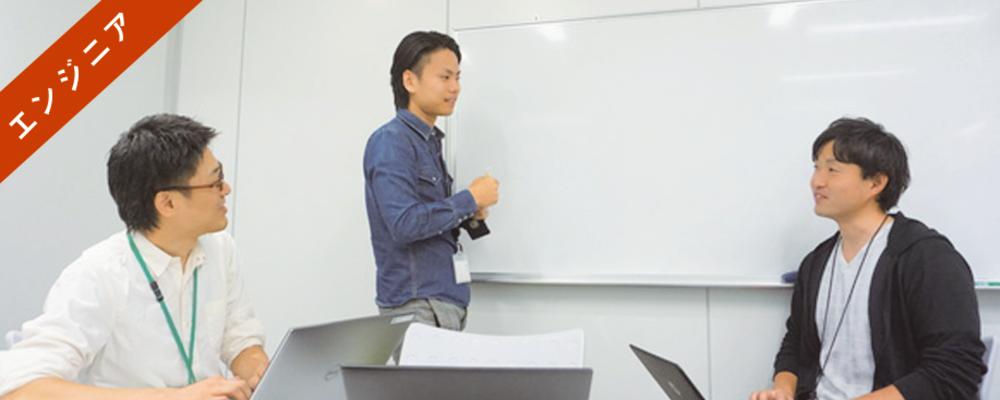 【エンジニア/中途】バックエンドエンジニア(基幹システム) | オイシックス・ラ・大地株式会社