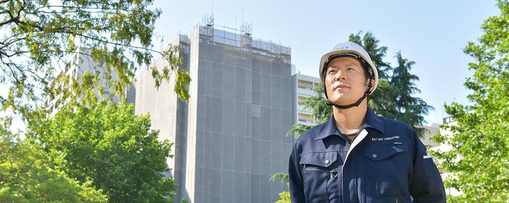 【全国募集】2ヶ月の集中研修で「手に職」!【街づくりコーディネーター】 | 株式会社ワット・コンサルティング