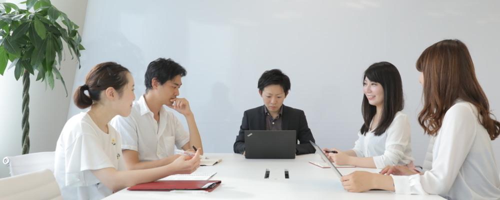 【財務経理担当(マネージャー候補)】正社員_顧客目線のWEBマーケティングと現場力を強みに急成長中のベンチャー企業(上場準備中) | 株式会社トゥエンティーフォーセブン