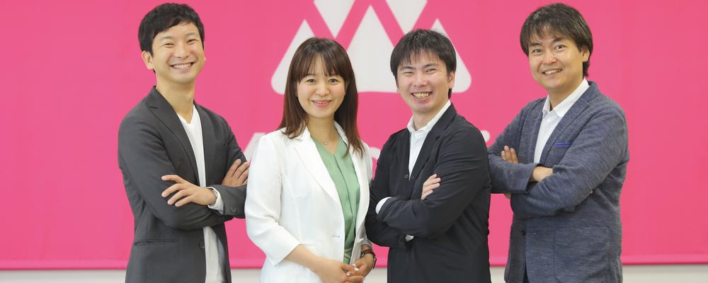 【急成長中ベンチャーを支える!】経理財務スタッフ | WAmazing株式会社