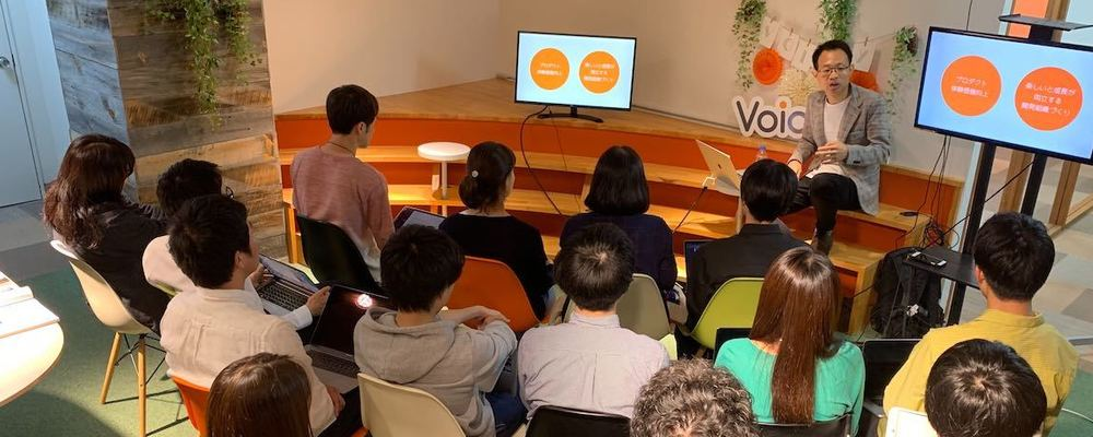 VPoE候補 | 株式会社Voicy