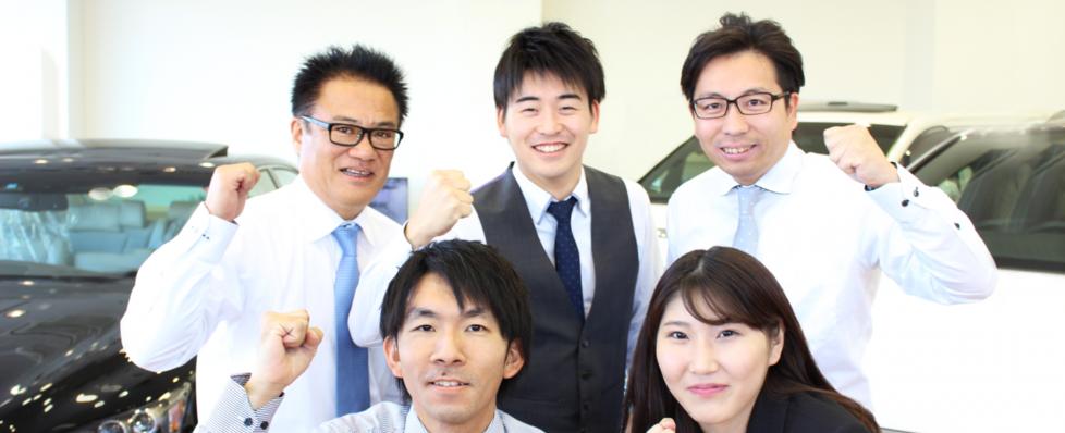 【中古車】セールス | 株式会社エスキュービズム