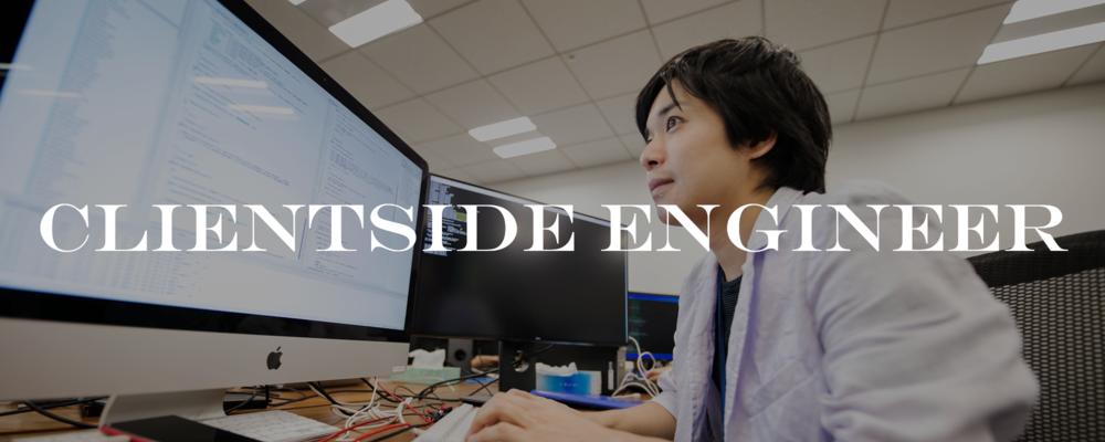 《ARTIST×Tech》新規ゲームアプリのクライアントサイドエンジニアを募集! | 株式会社10ANTZ