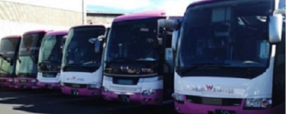 【大阪営業所】乗務員/高速バス業界の イノベーションを牽引する WILLER EXPRESS | WILLER EXPRESS株式会社