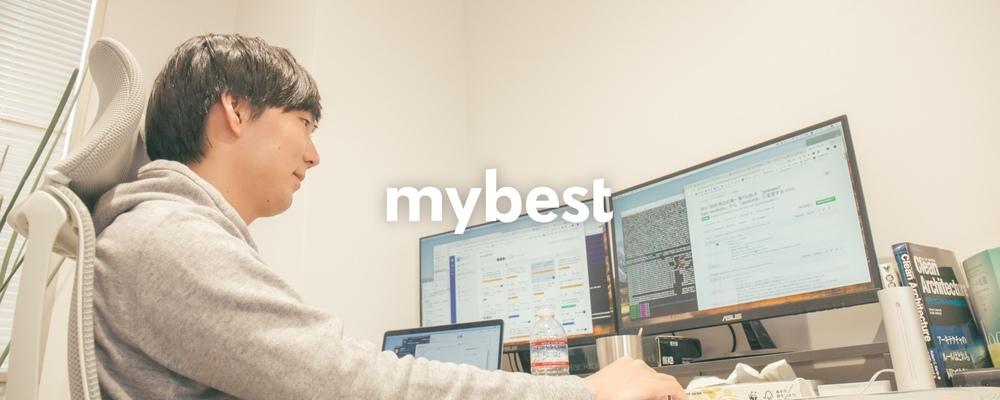 【テックリード】ユーザーの使い勝手にこだわりながらメンバーと一緒に成長したいエンジニア | 株式会社マイベスト