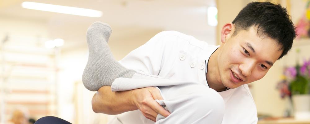 2020/3/13 綾和会 掛川北病院 理学療法士【常勤】 | Medical Recruiting